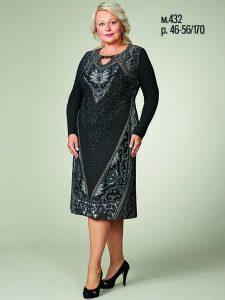 Платье Меллисена 432