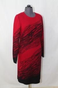 Платье Ан 507